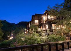 富士屋旅馆 - 南小国町 - 睡房
