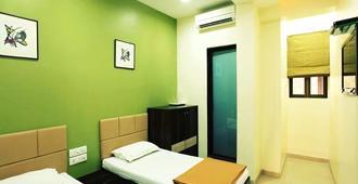 阿维斯塔酒店 - 孟买 - 睡房