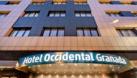 格兰纳达西方酒店 - 格拉纳达 - 建筑