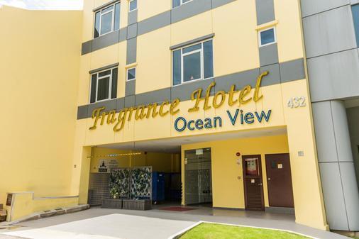 新加坡飞龙海景酒店 - 新加坡 - 建筑