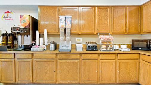 温德姆普莱诺/达拉斯地区速8酒店 - 普莱诺 - 自助餐