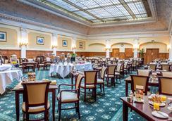 老天鹅酒店 - 哈罗盖特 - 餐馆