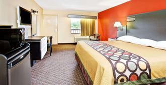 基西米大门速8酒店 - 基西米 - 睡房
