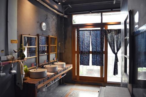 福憩背包客栈(台南和平馆) - 台南 - 浴室