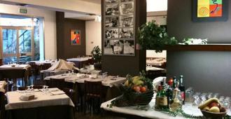 阿尔卡松酒店 - 帕多瓦 - 餐馆