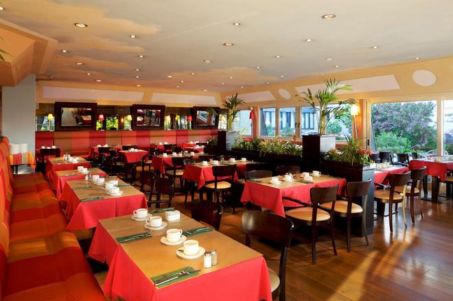 Hotel Parc Plaza - 卢森堡 - 餐馆