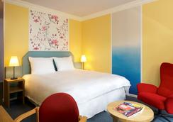 Hotel Parc Plaza - 卢森堡 - 睡房