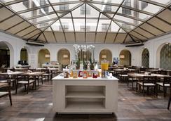 Nh收藏阿米斯塔德科尔多瓦酒店 - 科尔多瓦 - 餐馆