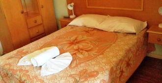 卢尔塞拉旅馆 - 格拉玛多 - 睡房