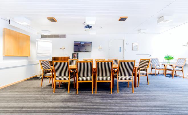 哈维利贝斯特韦斯特酒店 - 斯塔万格 - 会议室