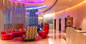 新德里公园酒店 - 新德里 - 大厅