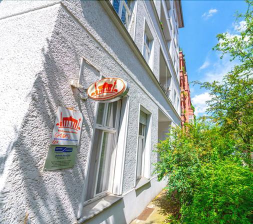 柏林背包客旅舍 - 柏林 - 户外景观