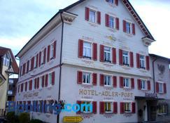阿德勒博斯特酒店 - 蒂蒂湖-新城 - 建筑