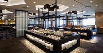神户大仓酒店 - 神户 - 自助餐