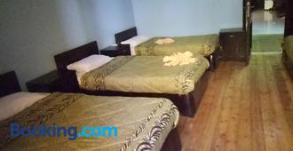 自由青年旅馆 - 开罗 - 睡房