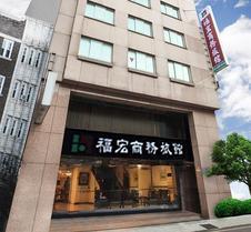 福宏商务旅馆