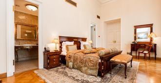 佩特罗夫宫殿酒店 - 莫斯科 - 睡房