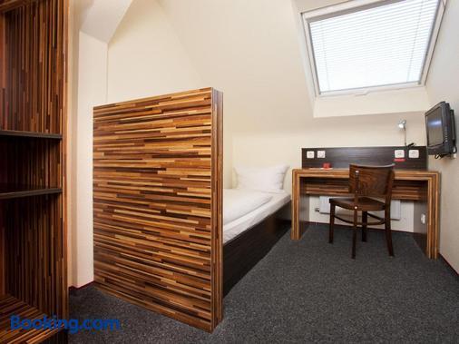 海德堡酒店 - 海德堡 - 睡房