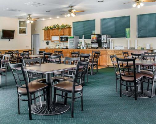 麦基诺城品质酒店及套房 - 麦基诺城 - 餐馆