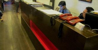 红掌酒店 - 孟买 - 柜台