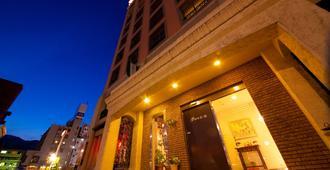 爱乐酒店 - 別府市 - 建筑