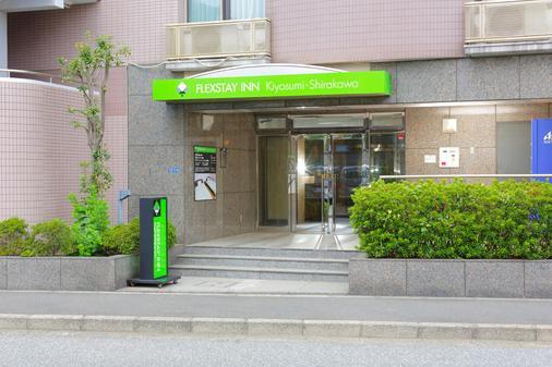 清澄白河弗莱斯泰酒店 - 东京 - 户外景观