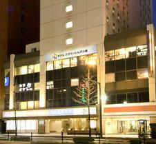 小仓Crown Hills酒店