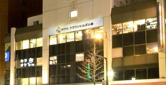 小仓Crown Hills酒店 - 北九州市