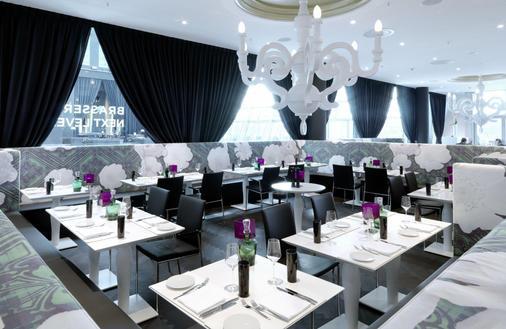 波恩卡梅哈大酒店 - 波恩(波昂) - 餐馆