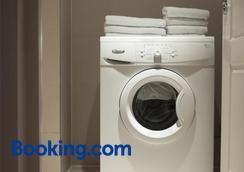 伦敦街12号公寓 - 伦敦 - 洗衣设备