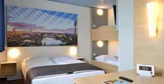 北慕尼黑城市住宿加早餐旅馆 - 慕尼黑 - 睡房