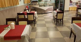卡波迪基诺国际酒店 - 那不勒斯 - 餐馆