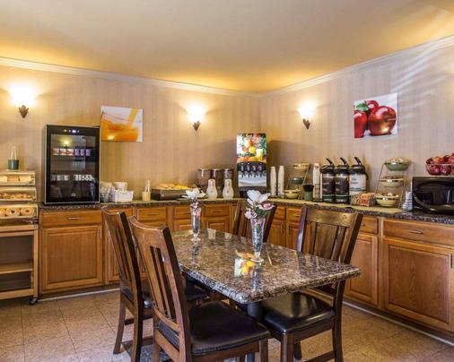 杰克逊堡品质酒店 - 哥伦比亚 - 自助餐