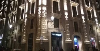 伊尔加特帕多旅馆 - 卡塔尼亚