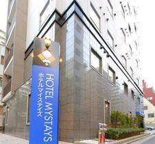 蒲田mystays酒店