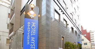蒲田mystays酒店 - 东京