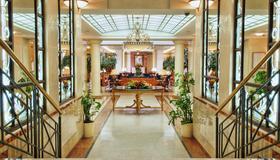 歌剧酒店 - 基辅 - 大厅