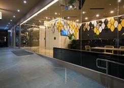 米酒店 - 新加坡 - 大厅