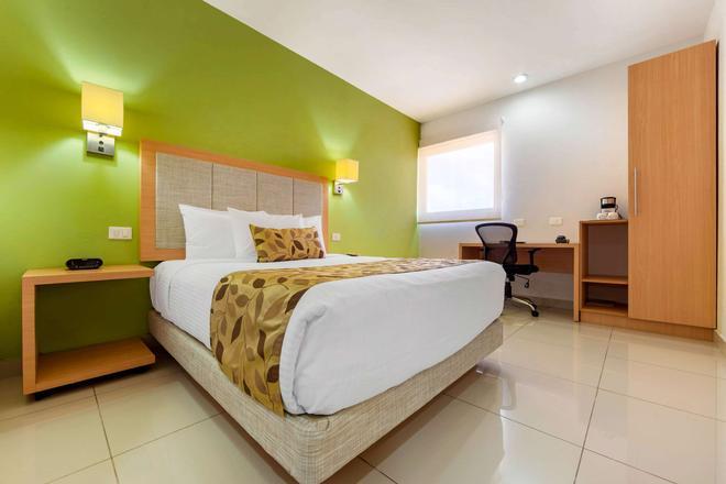 安眠酒店-库利亚坎 - 庫利亞坎 - 睡房