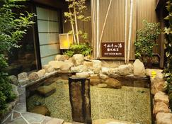 高松多米酒店 - 高松市 - 户外景观