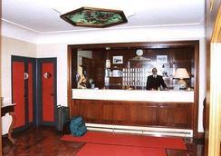 米拉瓦耶酒店 - 那不勒斯 - 大厅