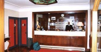 那不勒斯米拉瓦耶酒店 - 那不勒斯 - 柜台