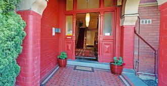 爱丁堡画廊食宿酒店 - 霍巴特 - 户外景观