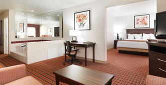 水晶套房酒店–盐湖城 - 盐湖城 - 睡房
