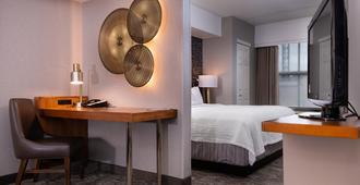 万豪匹兹堡北岸春季山丘套房酒店 - 匹兹堡 - 睡房