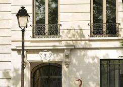 巴黎巴士底哥霍斯卡住宅酒店 - 巴黎 - 户外景观