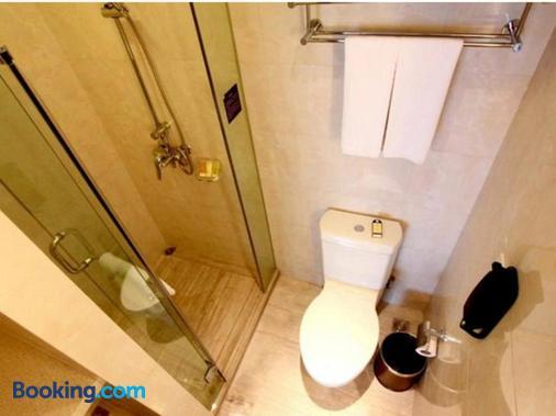 凯铂·精品酒店 - 南京 - 浴室