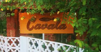 Cavala Seaside Resort - 巴嘎 - 户外景观
