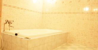 星之砂酒店--雅盘尼兹集团 - 京都 - 浴室