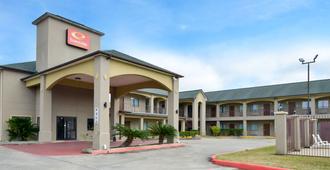 伊康套房旅馆 - 阿瑟港(德克萨斯州)